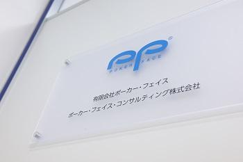 PF006.jpg